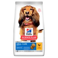 Hills Science Plan Canine Oral Care Adult Chicken 12kg