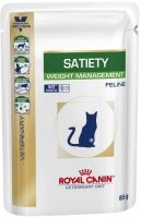 Royal Canin VHN Cat Satiety 6kg
